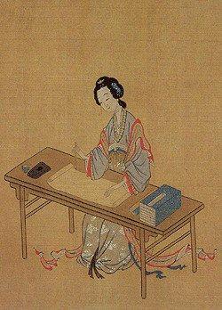 nushu-lenguaje-mujeres